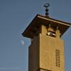 366-196 - Minaret